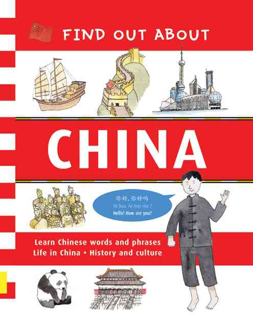 Find Out About China By Qing, Zheng